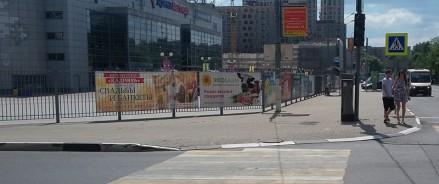 INGRAD обустраивает новую пешеходную зону в Мытищах