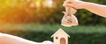 Исследование: 70% россиян предпочитают взять ипотеку для покупки квартиры