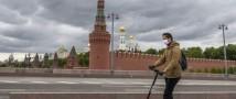 Коронавирус: отмена некоторых ограничений в Москве