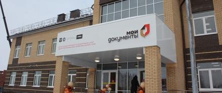 МФЦ Татарстана расширяет практику оказания услуг с выездом к потребителю