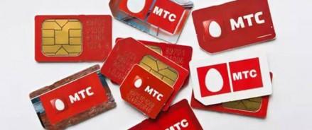ТС начала менять SIM-карты любых регионов в салонах Москвы и Санкт-Петербурга