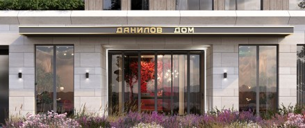 «Метриум»: Обзор локаций для премиальной недвижимости за пределами ЦАО
