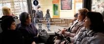 Порядок оформления льготных билетов льготникам Санкт-Петербурга и обучающимся изменится в период с 1 по 14 июня