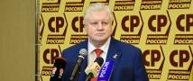 Публикация депутатских запросов может нарушить права и интересы граждан