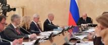 РГУД обратилась к правительству с просьбой расширить перечень отраслейроссийской экономики