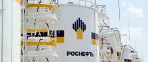 «Роснефть» строит в Сургутском районе ХМАО полигон для нефтеотходов
