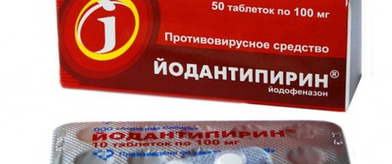 Российский противоклещевой препарат «Йодантипирин» оказался эффективным для профилактики и лечения коронавируса