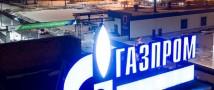 Руководство «Газпрома» должно передать на благотворительность все полученные выплаты