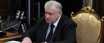 «Справедливая Россия» поддержит законопроект о воспитательной работе