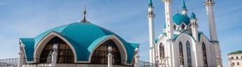 Татарстан готов оправдать статус третьей туристической столицы России