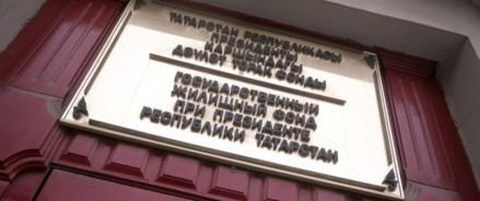 В Татарстанеучастникамсоципотекипредложили рефинансировать платежи и получить господдержку