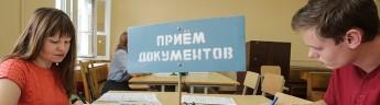 В Татарстане абитуриентам предлагают подавать документы в вузы,используя электронную подпись