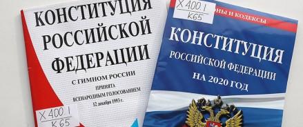 В Татарстане, в преддверии голосования по изменению Конституции РФ, обсудят методы борьбы с фейковыми новостями