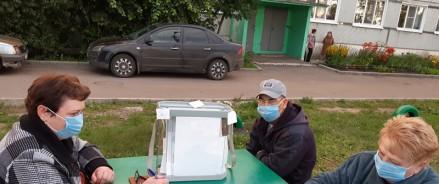В Татарстане по итогам первого дня по вопросу изменения Конституции РФ проголосовали более 357 тысяч граждан