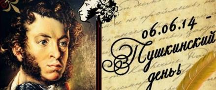 В Татарстанев деньрождения А.С. Пушкинаего стихи читают члены Кабинета министров республики