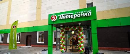 Альфа-Капитал приобрела объект на Рублевском шоссе в состав ЗПИФа