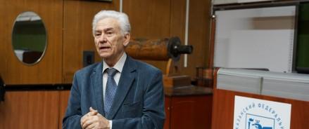 Физик КФУ выиграл грант фонда «Базис»