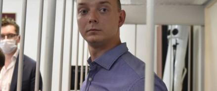 Иван Сафронов: советника директора Роскосмоса обвиняется в государственной измене