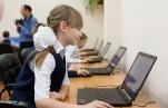 К концу 2020 года все школы Татарстана будут обеспечены высокоскоростным Интернетом