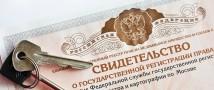 Лайфхак от «Метриум»: Как восстановить утерянные документы собственности на недвижимость