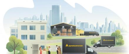 Логистика с двойной выгодой: «Деловые Линии» расширили акцию по перевозкам в областях