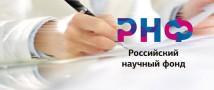 Молодые ученые КНИТУ выиграли российский грант на 15 млн рублей