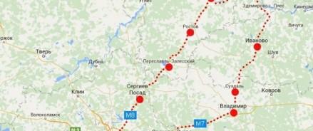 На уход за дорогой по маршруту «Золотое кольцо» потратят более миллиарда рублей