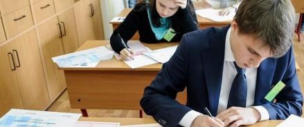 Нейросети должны контролировать чиновников, а не школьников