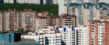 По итогам I полугодия цены на «вторичку» упали в большинстве городов-миллионников