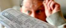 Повышение коммунальных тарифов усугубит проблемы ЖКХ