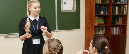 В Татарстане разработали план по закреплению молодых учителей в школах
