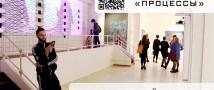 Центр Курёхина открывается для посетителей