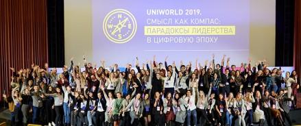 Unilever признан самым привлекательным работодателем в секторе FMCG в целевых университетах