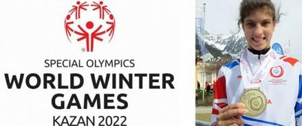 В 2022 году Казань примет всемирную специальную зимнюю Олимпиаду