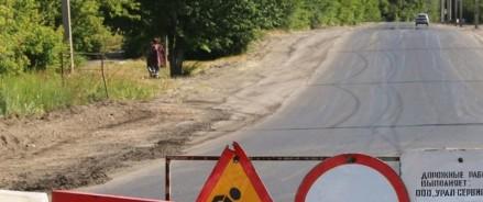 В Магнитогорске на содержание дорог выделят 2 млрд рублей