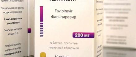В Татарстане новыйантиковидныйпрепарат«Авифавир» показал высокую эффективность