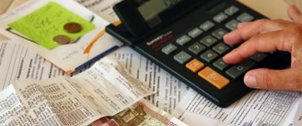 В Татарстане по итогам первого полугодия собираемость платежей граждан за жилищно-коммунальные услуги составила более 96%