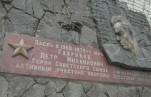 В Татарстане увековечат память героя обороны Брестской крепости Петра Гаврилова