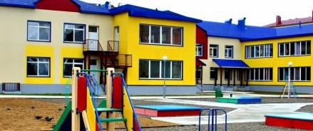 В Вилючинске Камчатского края построят детский сад за 752 млн рублей