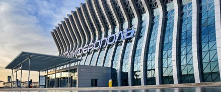 В реконструкцию аэропорта «Симферополь» вложат 3 млрд рублей