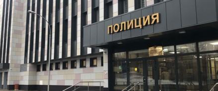 В селе имени Полины Осипенко Хабаровского края построят новое здание ОМВД России