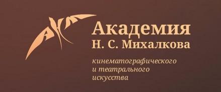Академия Н.С. Михалкова проведет Фестиваль одного дня в городах Поволжья России
