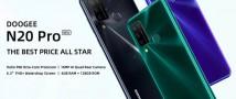Doogee N20 PRO — ультрасовременный смартфон с четырьмя мощнейшими камерами