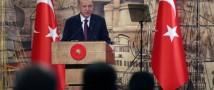 Эрдоган приветствует находку крупного месторождения природного газа