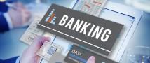 Эволюция банков: какие технологии упрощают жизнь клиентам