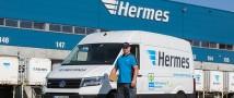 Hermes выдаст заказы покупателям интернет-магазинов детских игрушек известных мировых брендов