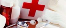 Как получить плановую высокотехнологичную медицинскую помощь