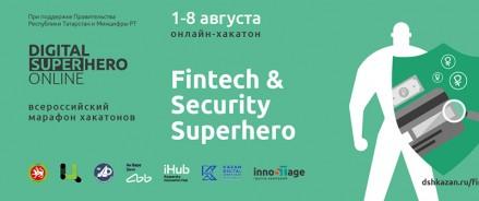 Казанские и питерские разработчики стали победителями второго онлайн-хакатона марафона DIGITAL SUPERHERO