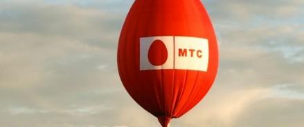 МТС вернет деньги за неиспользованный трафик