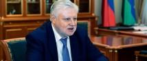 Миронов призвал регионы поддержать единовременные выплаты для детей от 16 до 18 лет